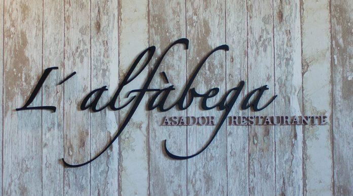 Asador restaurante l´Alfàbega